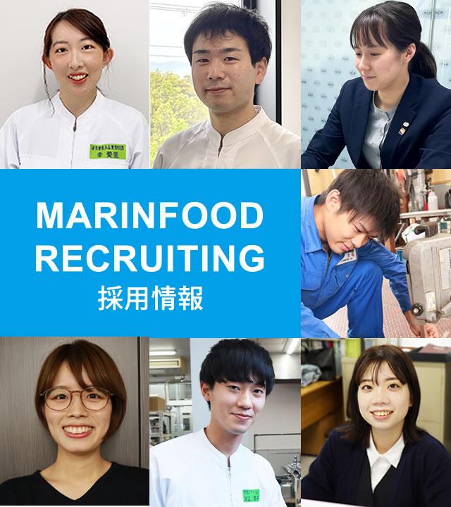 MARINFOOD RECRUITING 2019 採用情報 sp