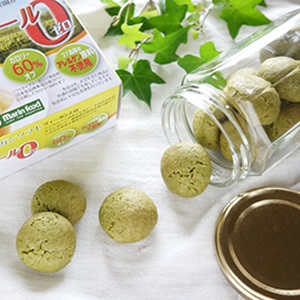 No milk nor egg. Crunchy Matcha Cookies.