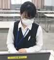 谷川 浩子