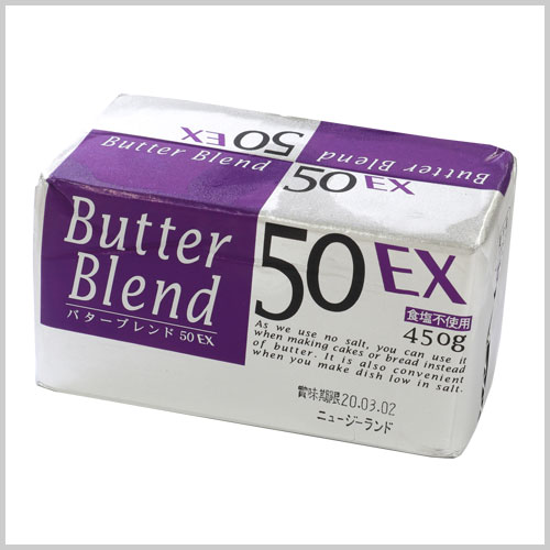 Butter Spread 50EX Salt Free 450g