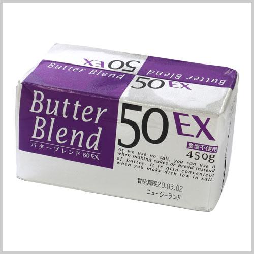 バターブレンド50EX食塩不使用 450g