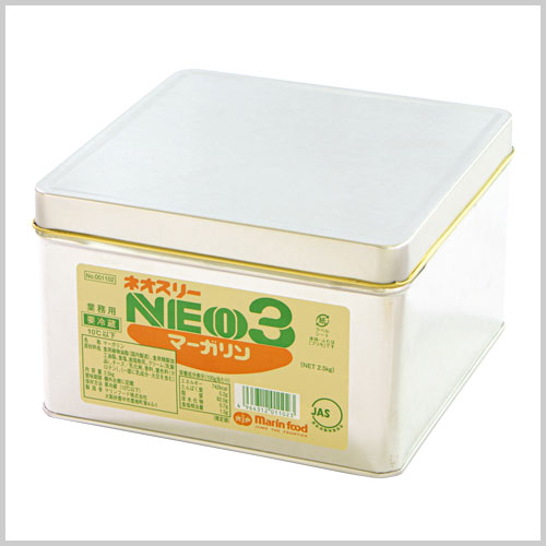 Neo Three 2.5kg