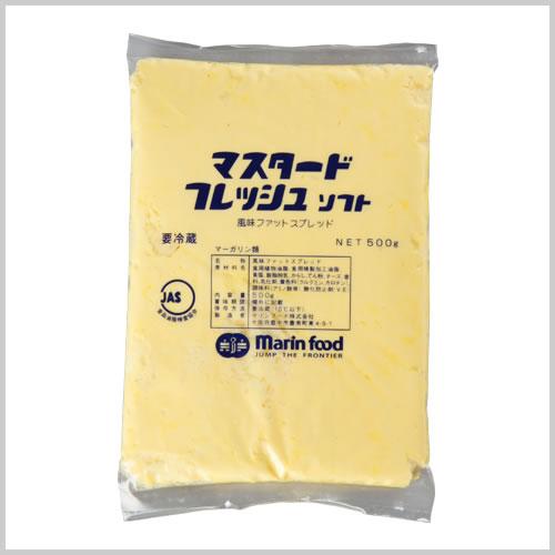 Mustard Fresh Soft 500g