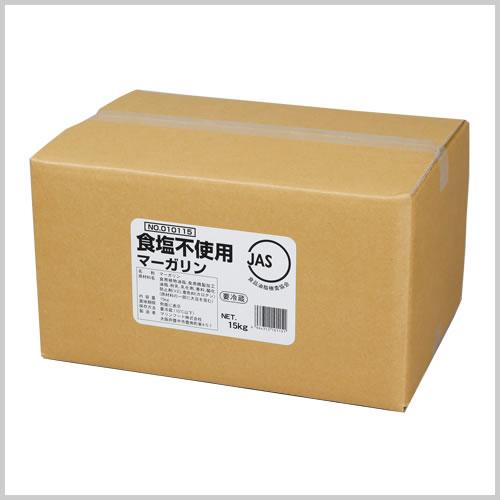 Salt free Margarine 15kg