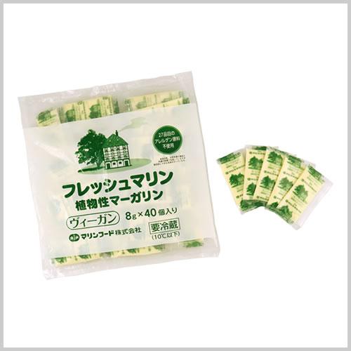 Fresh Marin Vegetable Margarine 8g (small bag)