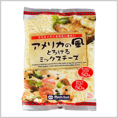 American Wind Melting Mixed Cheese 1kg