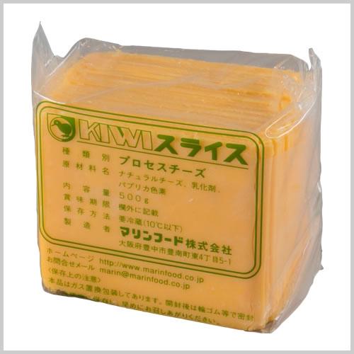 キウイスライスチーズ2ミリレッド