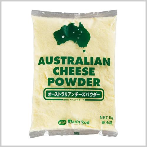 オーストラリアンチーズパウダー