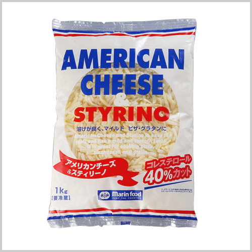 American Cheese & Styrino Shred 1kg