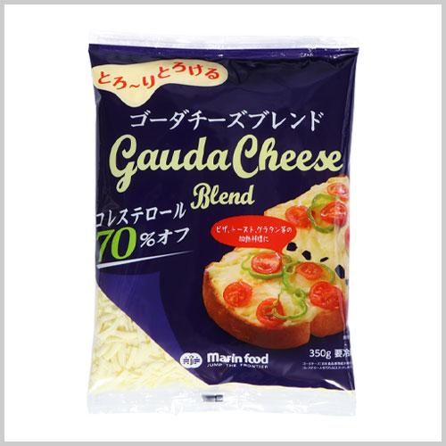 とろ~りとろけるゴーダチーズブレンド 350g