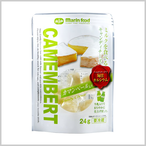 Eating Milk Candy Cheese Camembert 24g