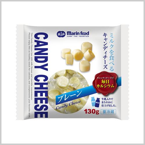 ミルクを食べるキャンディチーズ プレーン 130g