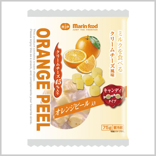 ミルクを食べるクリームチーズ風味 オレンジピール入り キャンディタイプ75g