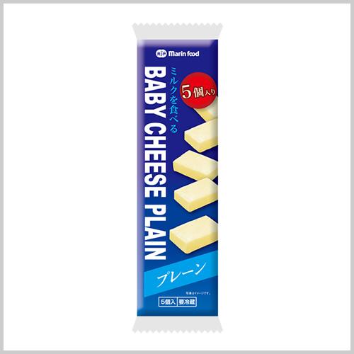 ミルクを食べるベビーチーズ プレーン 75g