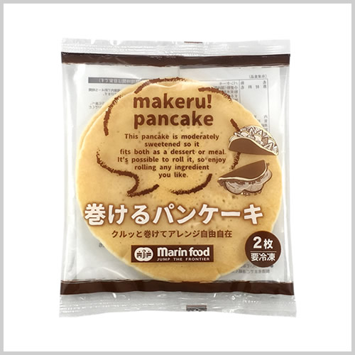 Rollable Pancake