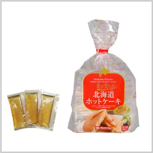 麦の実り北海道ホットケーキ3食セット