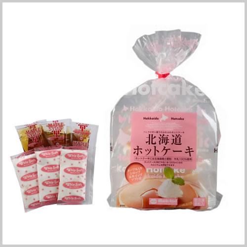 北海道ホットケーキ(メープル、ホイップソフト付)3食セット