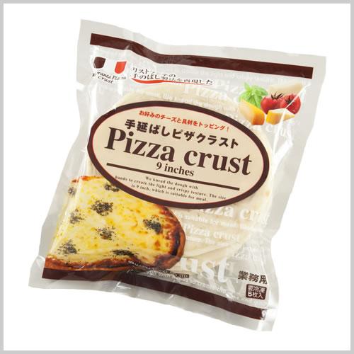 Pizza Crust 9 Inch