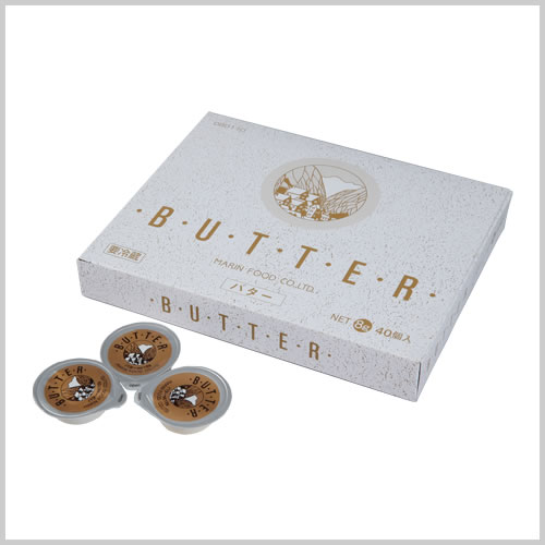 Portioned Butter 8g