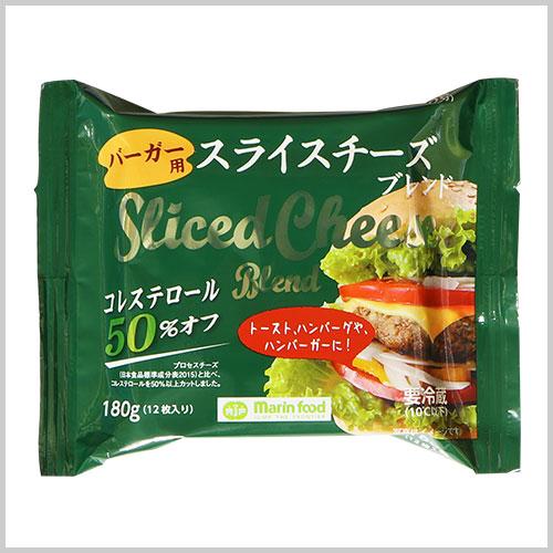 バーガー用スライスチーズブレンド 180g