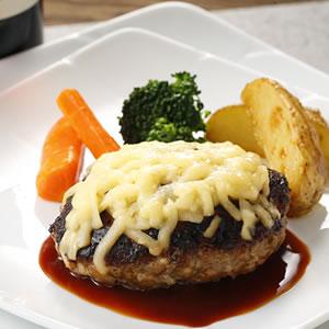 【7品目アレルゲン不使用】チーズ風味のハンバーグ