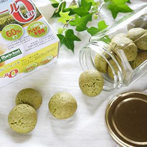 【乳、卵不使用】カリカリ抹茶クッキー