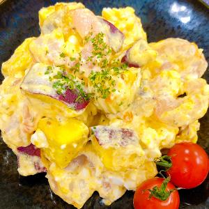 むき海老とゆで卵とさつまいものサラダ