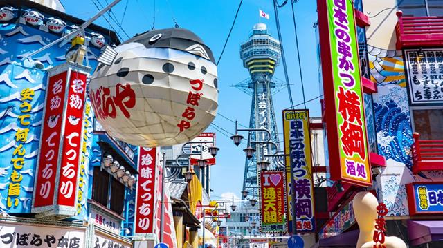 大阪の逆襲