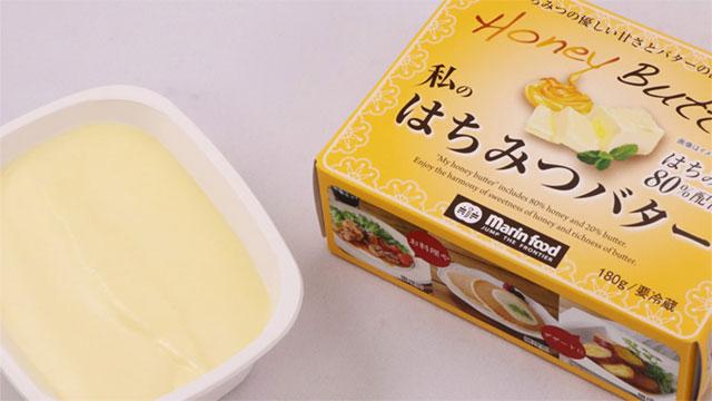 私のはちみつバター開発秘話